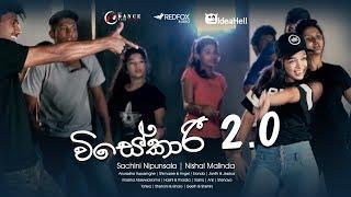 Visekari 2.0 - Fan Dance Cover