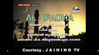 AL IFADHA EPISODE 24  Ramzan 2014 @ JAIHIND TV