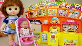 Restaurant and Baby doll AnpanMan toys play