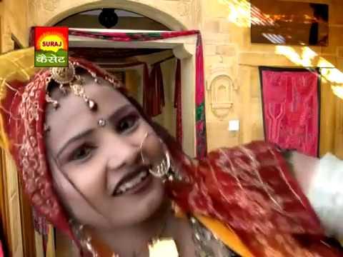 Superhit  राजस्थानी सांग ॥ म्हारा चांद सूरज नदोई चा ॥ Marwadi DJ Rajasthani SOng 2016