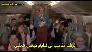 The Concorde  فيلم كونكورد مترجم