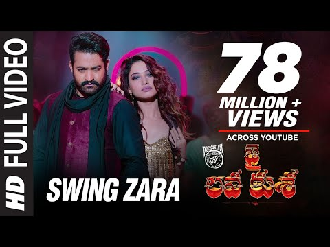Xxx Mp4 SWING ZARA Full Video Song Jai Lava Kusa Video Songs Jr NTR Tamannaah Devi Sri Prasad 3gp Sex