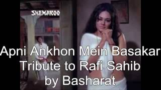 Apni ankhon mein basakar -cover song by me