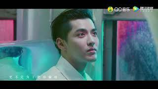 [MV] 吴亦凡, 赵丽颖 Wu Yifan & Zhao Liying - 《想你》 MISS YOU