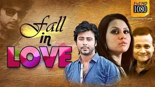 Bangla Romantic Action Drama : FALL IN LOVE | Afran Nisho | Rakhi | Dr Ejajul Islam | Full HD Natok