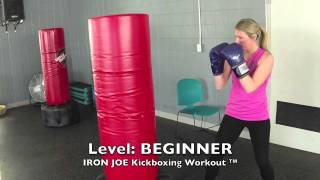 BEGINNER: Cardio Kickboxing Heavy Bag Workout: IRON JOE KICKBOXING ®