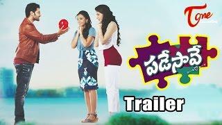 Padesave Movie Trailer || Karthik Raju, Nithya Shetty, Sam