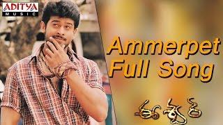 Ammerpet Full Song ll Eeswar Movie ll Prabhas, Sridevi