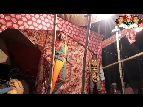 Alha Rudhal || Maithili nach program || Bhajnaha part-1/Om narayan