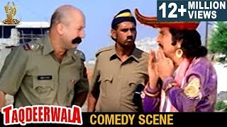 Anupam Kher And Asrani Hilarious Comedy Scene l Taqdeerwala Hindi Movie l Venkatesh | Raveena Tandon