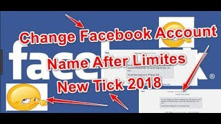 Fastest Trick To Change Your Unvaryfy/Varyfy  Facebook Account Name After Limites Feb 2018