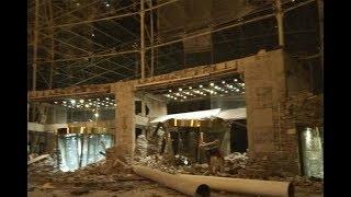Earthquake 6.5 strikes China