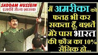 वहीं Congress कहता है की Indian Army कायरों की फ़ौज है जो China से  डरती है
