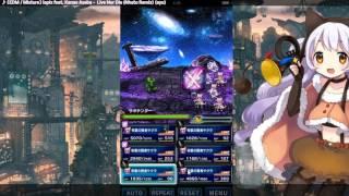 [FFBE JP] CG/Sage Sakura x6 LB (w/ and w/o Animations)