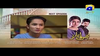 Bholi Bano -  Next Episode 46 Promo Teaser   HAR PAL GEO