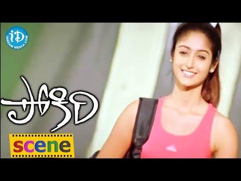 Xxx Mp4 Ileana Nice Scene Pokiri Movie Telugu Movie Scenes Mahesh Babu 3gp Sex