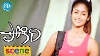 Ileana Nice Scene || Pokiri Movie - Telugu Movie Scenes || Mahesh Babu