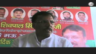 Rajeev Rai, SP || Ghosi, Uttar Pradesh