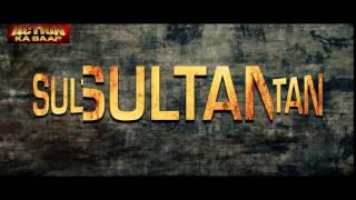 Sultan 2016 Full Hindi Dubbed Movie   Jr NTR, Trisha Krishnan, Karthika Nair, Brahmanandam   YouTube