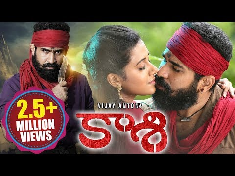 Xxx Mp4 Kaasi Latest Telugu Full Length Movie Vijay Antony Anjali 2018 Full Movie Telugu Volga Videos 3gp Sex