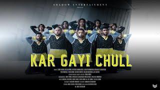 Kar Gayi Chull - Kapoor & Sons | Sidharth Malhotra | Alia Bhatt | Choreography |