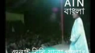 bangla jatrapala gunai bibi