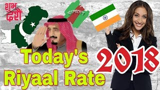 Today Riyal Rate - Saudi Currency - Currency Exchange - Riyal to PKR, INR, Bangla - Live fx Rates