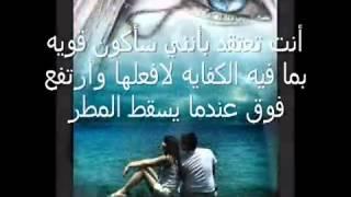 اغنية اجنبية حزينة مترجمة