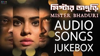 Mister Bhaduri Audio Songs Jukebox | Official | Bengali Movie | Rahul Banerjee, Malobika Banerjee