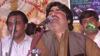 new sariki song Asan Tan Yaaran De Yaar by ameer niazi song 2017
