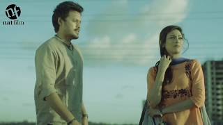 Promo | Chole Bole Kousole | Bangla Natok | NAT Film | 2017