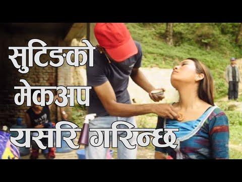 Xxx Mp4 हल्ला नगर म साथी बन्नुको आशै नगर New Nepali Purbeli Song Halla Nagara Shooting Report 3gp Sex