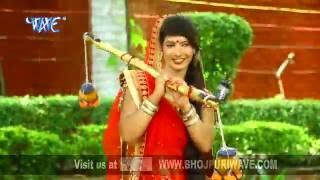 छलकत हमरो काँवरिया - Chhalkata Hamaro Kawariya | Avinash Yadav