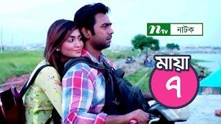 Bangla Natok - Maya (মায়া) | Episode 07 | Apurbo, Momo, Saif Khan, Othoi, Nomira | Drama & Telefilm