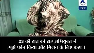 Dimapur rape victim tells the complete story of horrible night