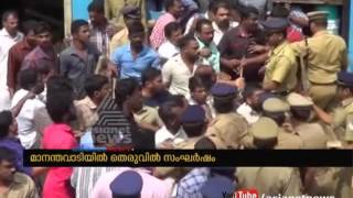 Public fight between CPI - CPM workers at Mananthavady
