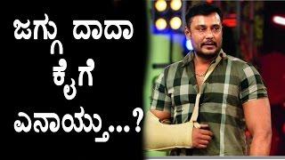 Darshan Right Hand Injured | Chakravarthy Kannada Movie | Top Kannada TV