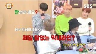 [방탄소년단]제일 말없는 막내라인? feat.비글막라