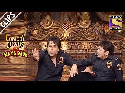 Xxx Mp4 Sudesh And Krishna Play Security Guards Comedy Circus Ka Naya Daur 3gp Sex