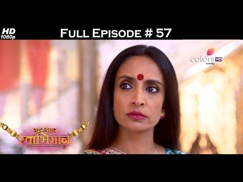 Ek Shringaar Swabhiman - 7th March 2017 - एक श्रृंगार स्वाभिमान - Full Episode (HD)