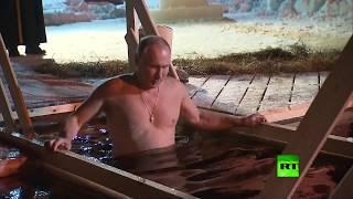 عيد الغطاس.. بوتين يتعمد في بركة متجمدة