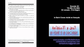 Sourate 36 : YA-SIN (YA-SIN) Coran récité français seulement- mp3 audio- www.veritedroiture.fr