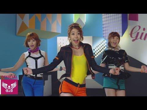 Girl s Day 걸스데이 Oh my god Official MV