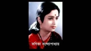 Tomay notun kore pabo bole || তোমায় নতুন করে পাবো বলে || Kanika Bandyopadhyay