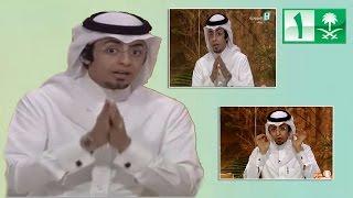 رد | مذيع القناة السعودية يسب الشيخ محمد العريفي