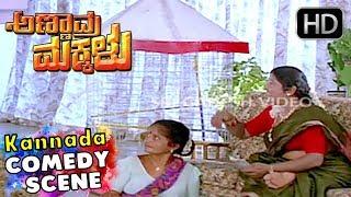 Shivrajkumar acts like a girl   Best Kannada Comedy Scenes