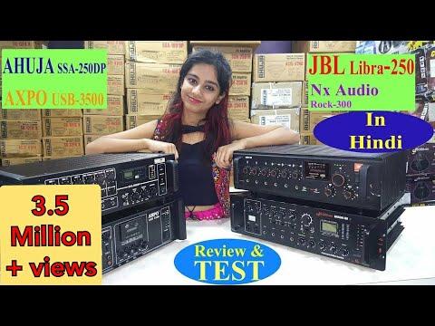 Xxx Mp4 JBL AHUJA Nx Audio And Axpo सारे 4 Amplifiers Review And Test By Srishti And Vikram 3gp Sex