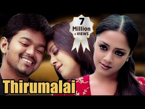 Thirumalai   Tamil Action Movie   Vijay   Jyothika