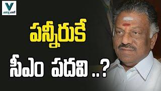 Is Panneerselvam Eyes On CM Chair ? -  Vaartha Vaani