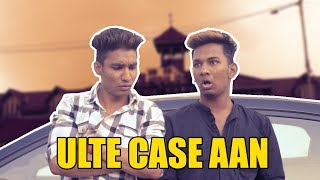 Funny Ulte Case Aan   Hyderabadi Comedy   Warangal Diaries